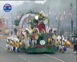 parade-33-bengal-300x240
