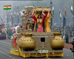 parade-33-punjab-300x240
