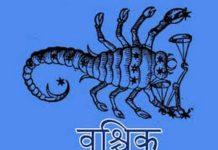 news by amar ujala